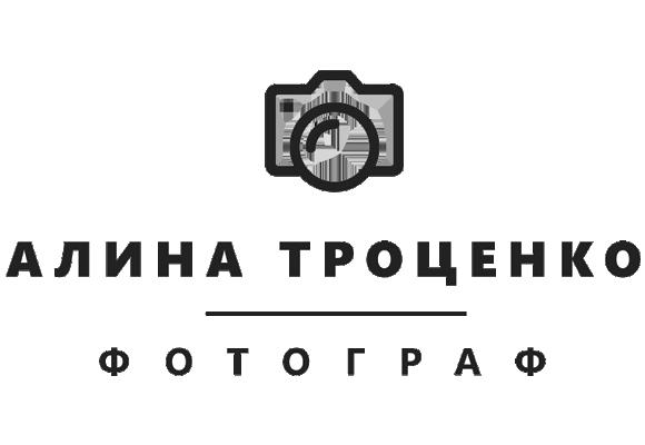 Фотограф Алина Троценко. Севастополь. Крым